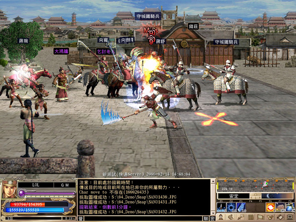 Three Kingdoms Legend free generator without human verification