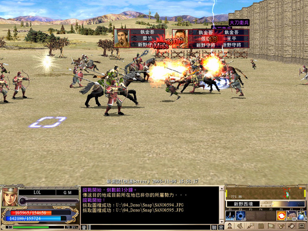 Three Kingdoms Legendmod and apk download for pc, ios and android